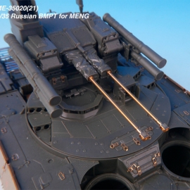 1/35 Russian 30mm Metal Barrel(2EA) for BMPT