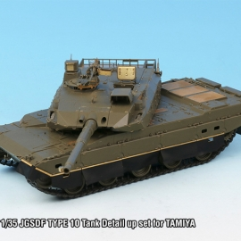 1/35 JGSDF TYPE 10 Tank Side Skirts set for TAMIYA