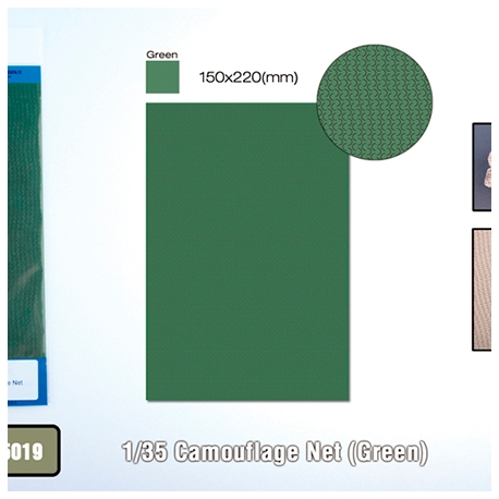 1/35 Camouflage Net (Green)