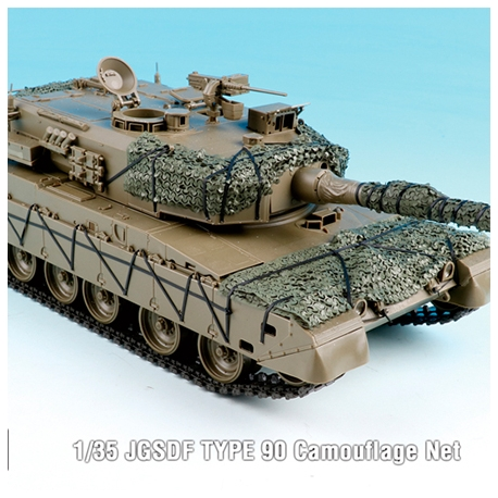 1/35 TYPE 90 Camouflage