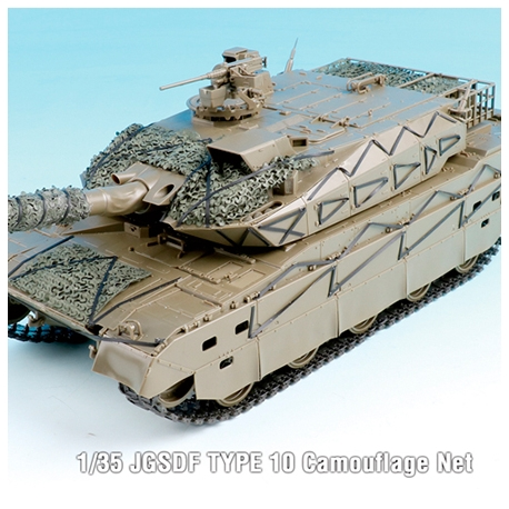 1/35 TYPE 10 Camouflage Net
