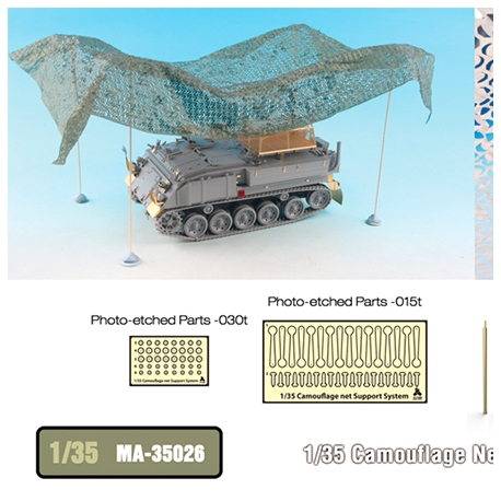 1/35 Camouflage Net Support pole set